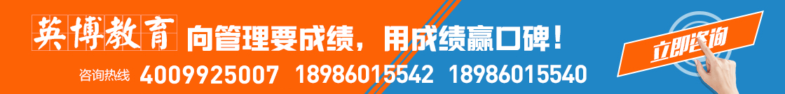 武汉艺术生文化课培训