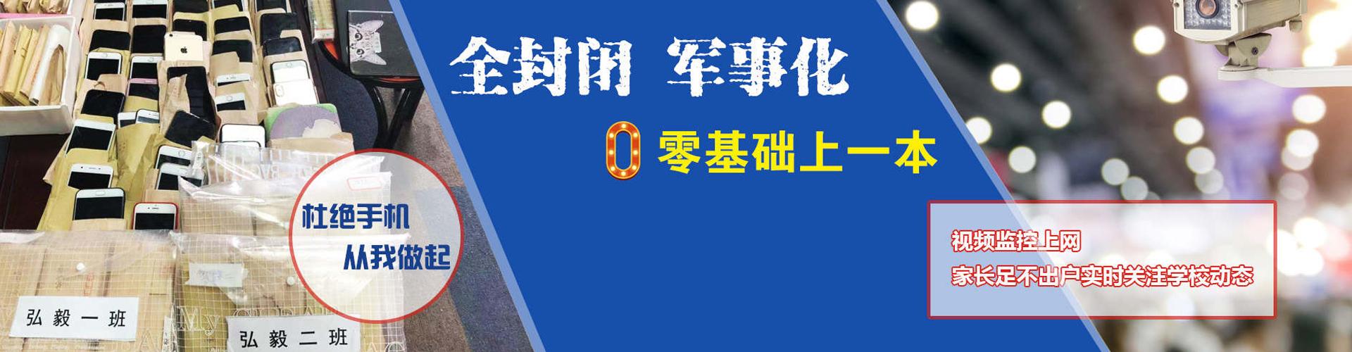 武汉艺术生文化课辅导机构