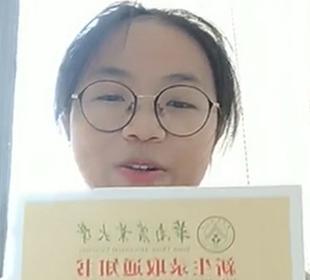 钱杨-华南农业大学