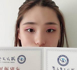 赵雨欣-湖北工业大学