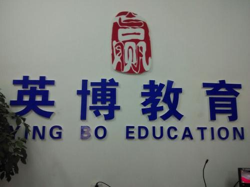 选择武汉艺术生辅导文化课机构的